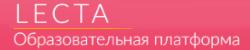 ЭФУ LECTA-электронные формы учебников