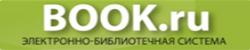 Электронная библиотка BOOKRU
